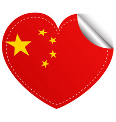 flag icon design for china in heart shape vector image