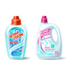 Detergent cleaner ad bottle mockup set vector
