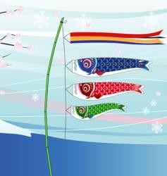 koi flag vector image