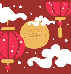 Oriental lanterns and clouds card with vector
