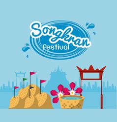 Songkran festival design vector
