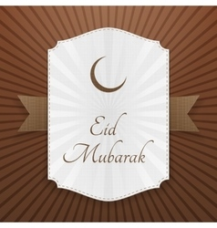Eid mubarak realistic festive tag vector