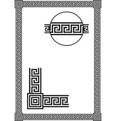 Frame with ancient greek meander pattern vector
