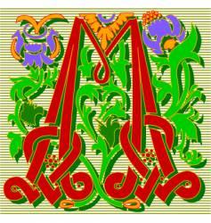 decorative letter M vector image