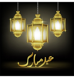 Eid mubarak greeting with illuminated lamp vector