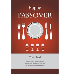 Jewish passover holiday seder invitation vector