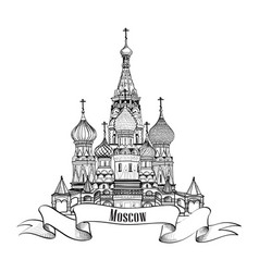 Moscow city symbol st basils cathedral red square vector