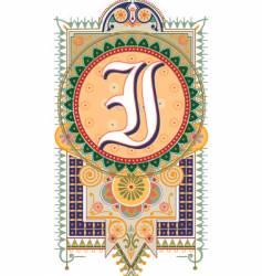 royal letter I vector image vector image
