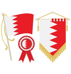 Bahrain flags vector