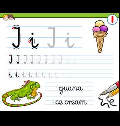 how to write letter i worksheet for kids vector image