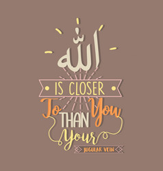 Allah is closer to you islamic quotes poster vector