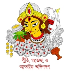 Goddess Durga in Subho Bijoya Happy Dussehra vector image