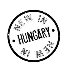 New in hungary rubber stamp vector
