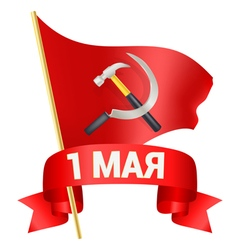 1st may day with red flag vector image vector image