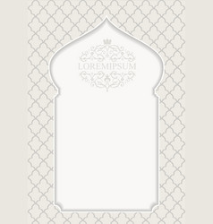 Cover in oriental style vector