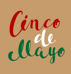 cinco de mayo lettering text for greeting card vector image