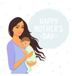 mom with son vector image