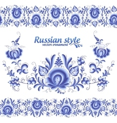 Blue floral stripes seamless pattern in russian vector