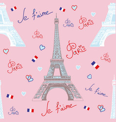 Seamless pattern with eiffel tower on pink vector
