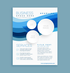elegant blue wave business brochure flyer design vector image vector image