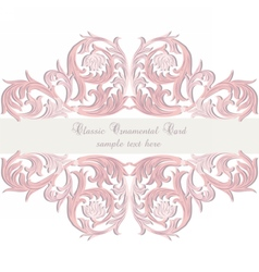 Damask baroque ornamental card vector