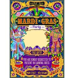 Mardi Gras Carnival Poster Frame Carnival Mask vector image vector image