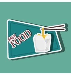 Fast food offer design vector