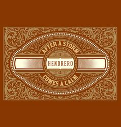 vintage label premium - vector image vector image