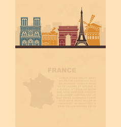 template leaflets with a map of france and vector image vector image