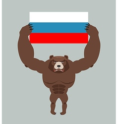 Russian aggressive bear Angry animal holds Russian vector image