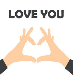 love your business vector image