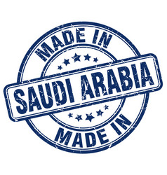 Made in saudi arabia vector