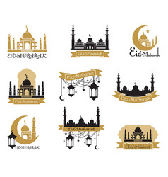 Set of emblems for islamic holy holiday ramadan vector