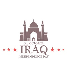 Independence day iraq vector