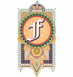 royal letter F vector image vector image