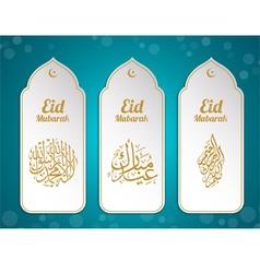 Eid card vector