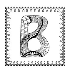 hand drawn cartoon doodle ornamental letter vector image