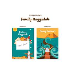 Passover haggadah design template- haggadah book vector