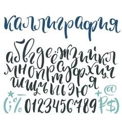 Cyrillic alphabet calligraphy vector
