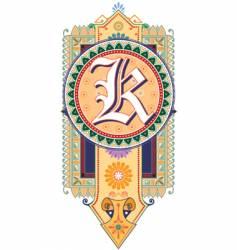 royal letter K vector image