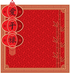 Chinese lanterns frame with blessings calligraphy vector