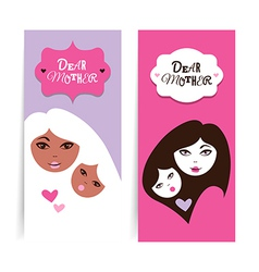 Happy mothers day banners vector