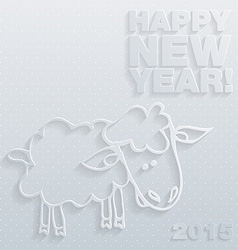 2015 happy new year background in typography style vector