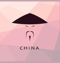chinese man in conical straw hat and mustache vector image