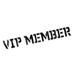 Vip member rubber stamp vector