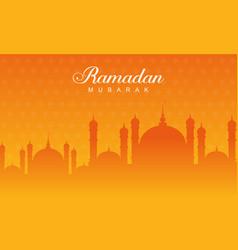 Ramadan kareem background greeting card vector