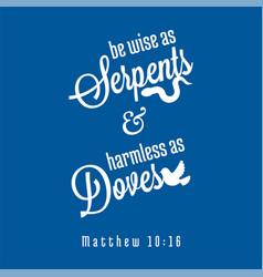 Bible quote from matthew vector