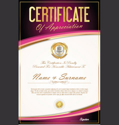 certificate of achievement or diploma template 6 vector image