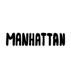 manhattan text vintage retro lettering design vector image vector image