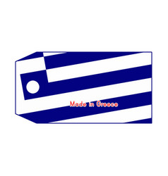 greece flag on price tag with word made in greece vector image vector image